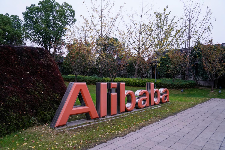 消息指阿里巴巴將提早結束國際配售