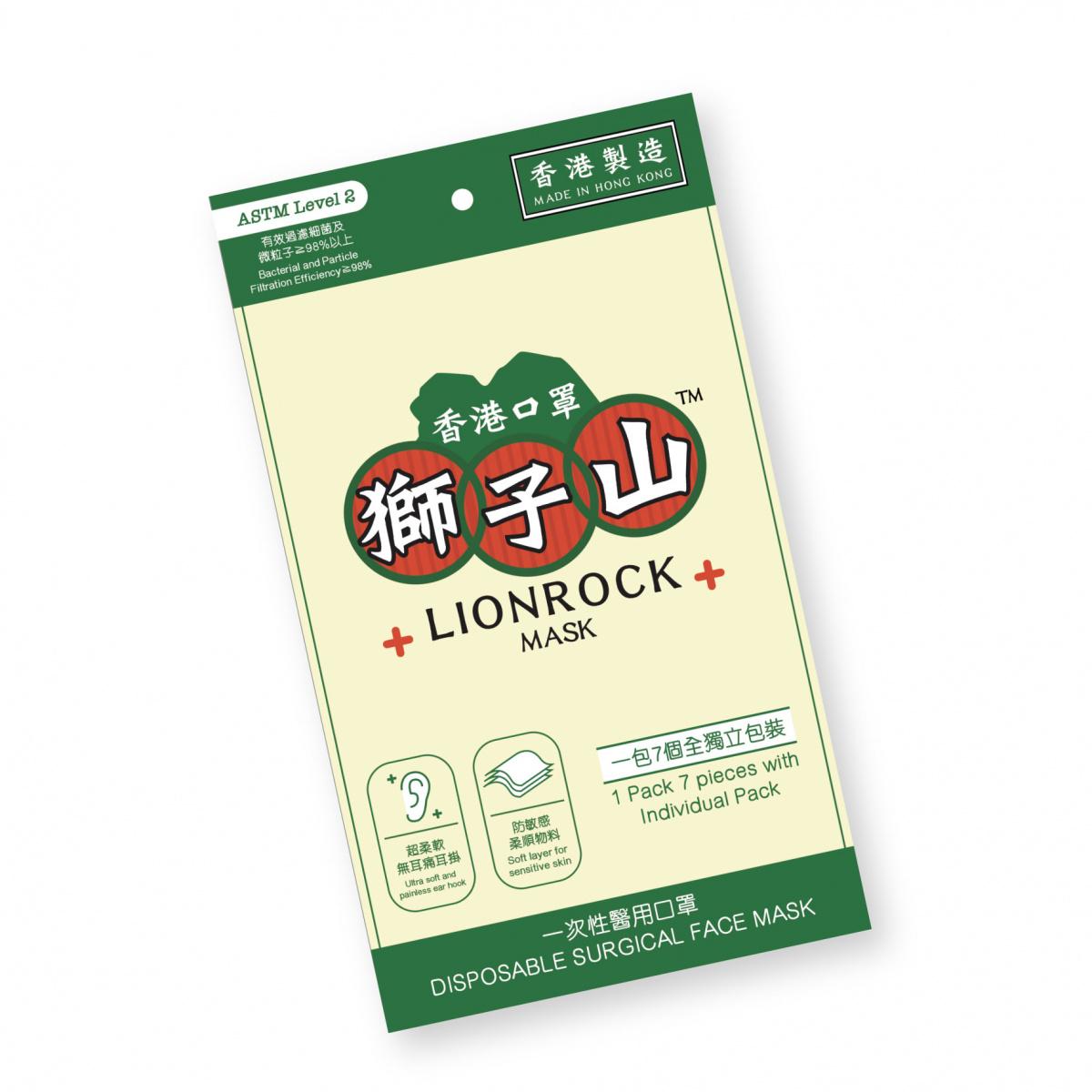 「香港口罩獅子山™ LionRock Mask 」在生活日常ShopDaily進行預售