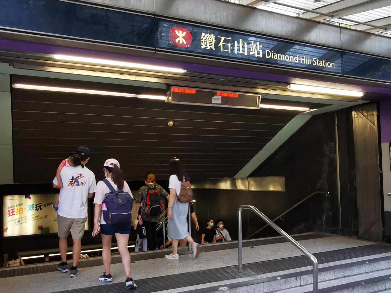 啟翔苑鄰近鑽石山港鐵站-香港財經時報-HKBT