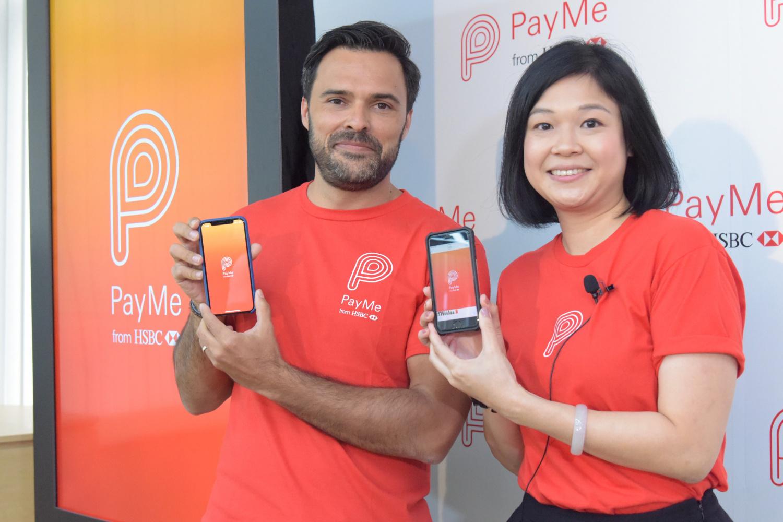 PayMe-轉賬-生物身份認證-掃描身份證-交易密碼-精明用法-防截糊取錢-Paycode-香港財經時報HKBT