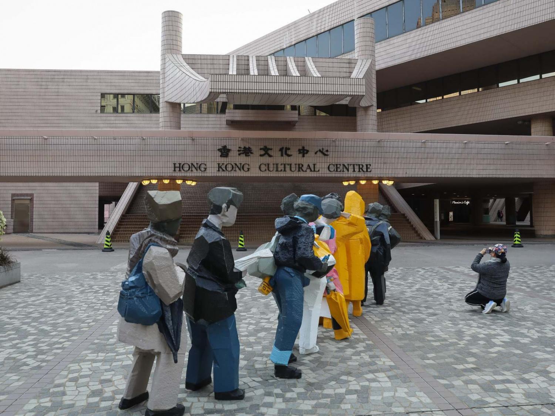 康文署香港文化中心兼職帶位員-康樂及文化事務署-DSE五科2級-兩年全職經驗-時薪57元-政府職位空缺-香港財經時報-HKBT