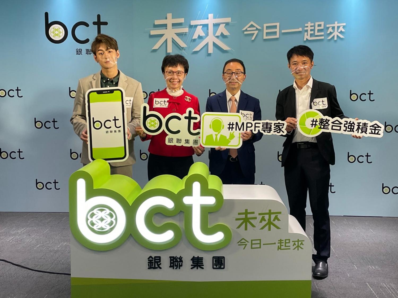 BCT調查發現,受訪者擁有資產狀況,發現在除去自住物業後,在職人士的平均個人資產為200萬港元,退休人士則只有150萬港元。-香港財經時報-HKBT