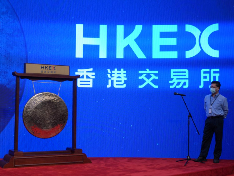 新股暗盤交易2021-暗盤是甚麼-新股暗盤價-輝立暗盤時間-耀才暗盤時間-富途暗盤時間-香港財經時報-HKBT