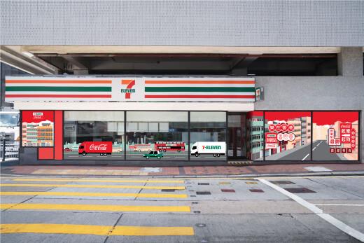 7-Eleven-可口可樂-概念店