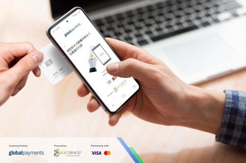 環滙亞太正式於台灣支援手機感應收款服務「Mobile Tap 手機付」
