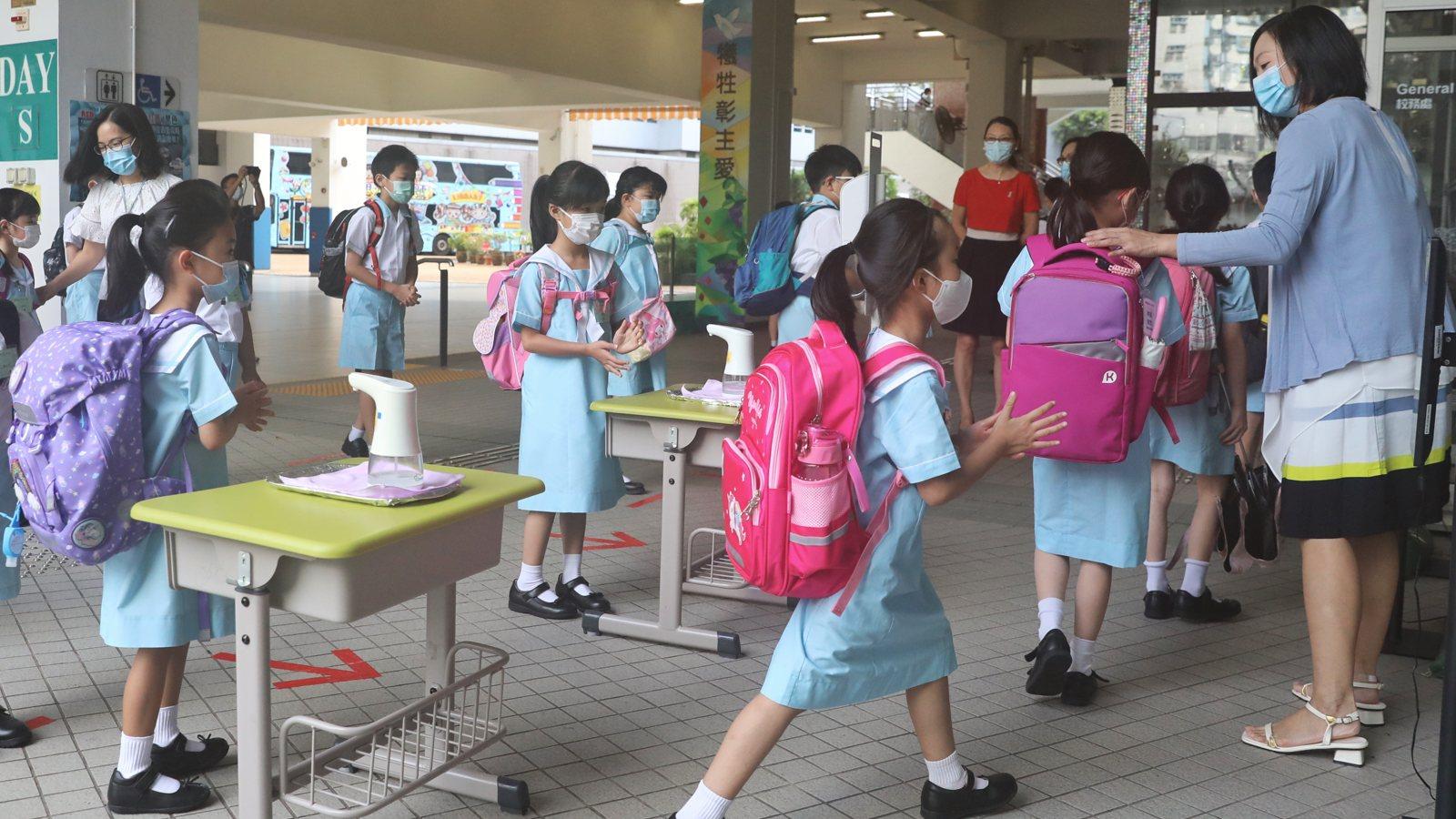 學生資助2021-書簿津貼-車船津貼-上網費津貼-學生資助計劃綜合申請表格-資助金額-香港財經時報-HKBT