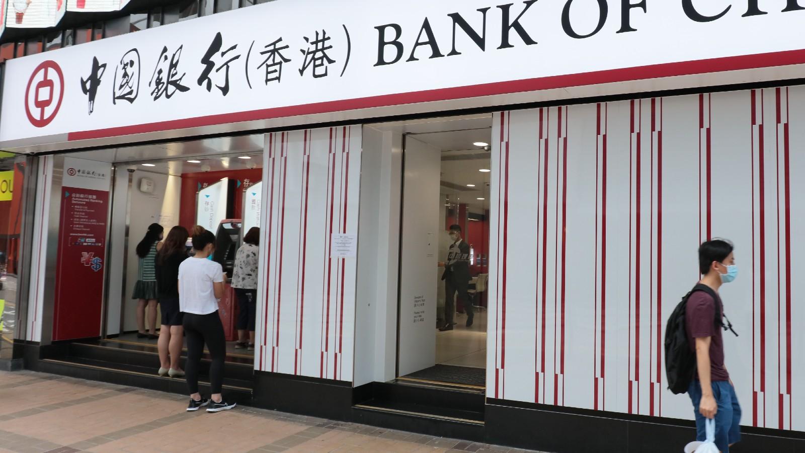 英鎊定期存款2021|6間銀行短存加息搶客|最少都有10厘息