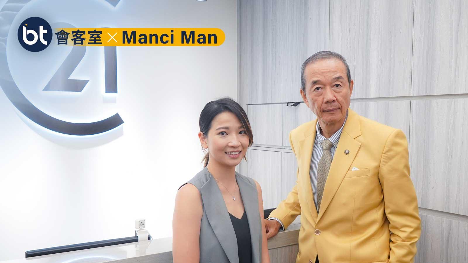 吳啟民專訪, 投資是一種儲錢方式, 港人上車方法總比困難多, BT會客室, BT專訪, manci man