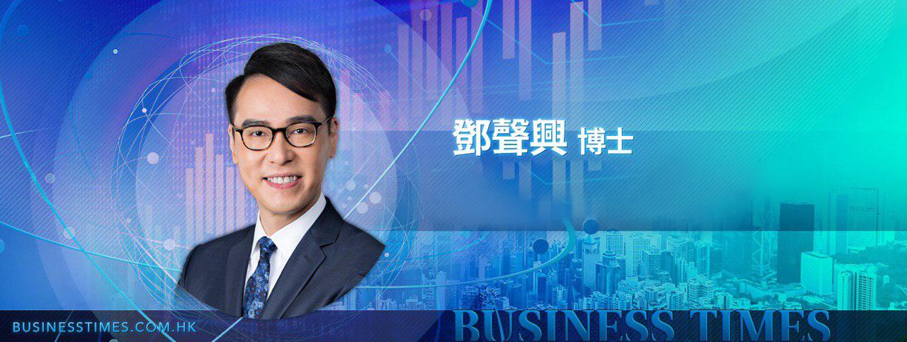香港財經時報 HKBT 投資專欄【有聲有識】作者鄧聲興|意博資本亞洲執行合夥人,相信價值投資需要耐性,時間證明策略能夠降低風險並提升報酬率。